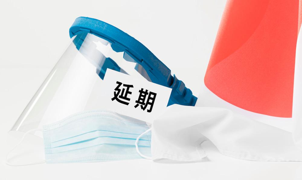 mascara no japão